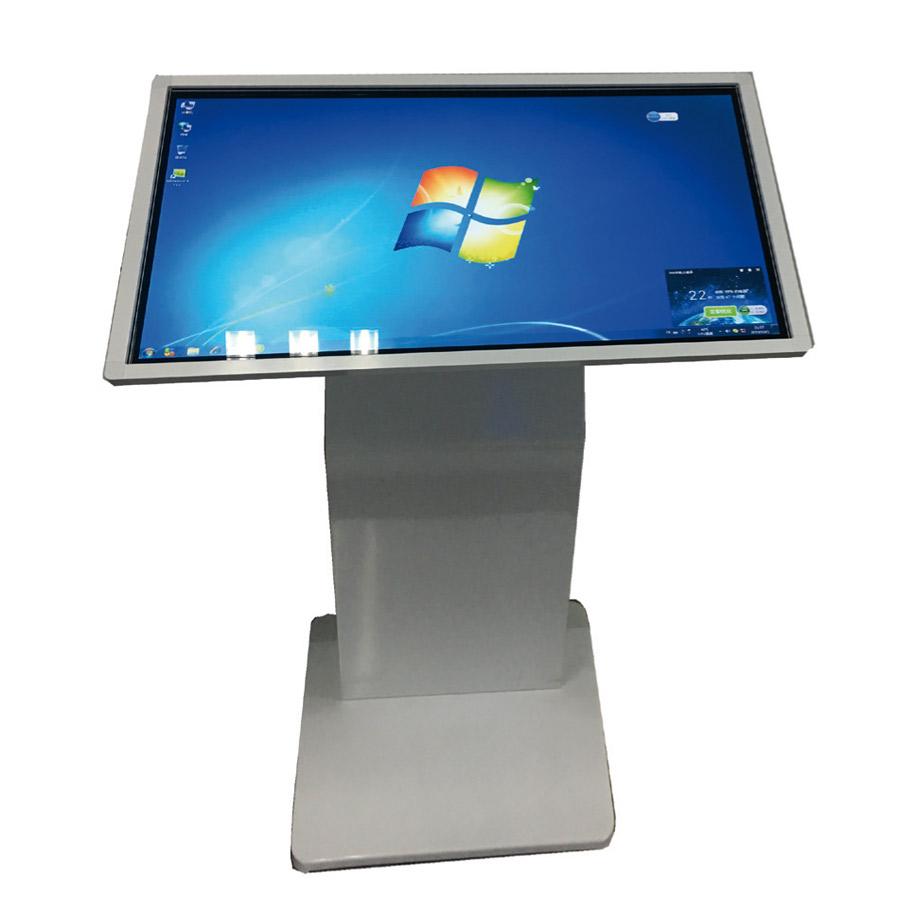 Touch-Table 32""